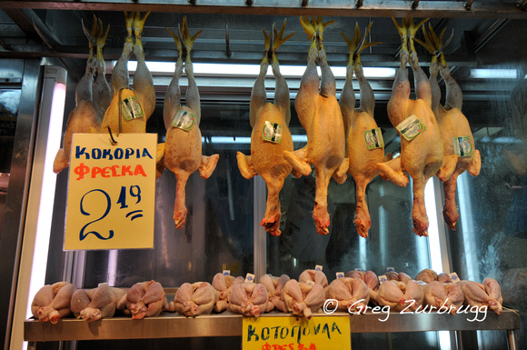 Athens meat market