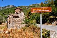 Small Byzantine church dedicated to St. John the Baptist outside of Kastania